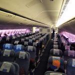 Nếu bạn bắt buộc phải di chuyển bằng máy bay, thì đừng quên những lưu ý sau nhé!
